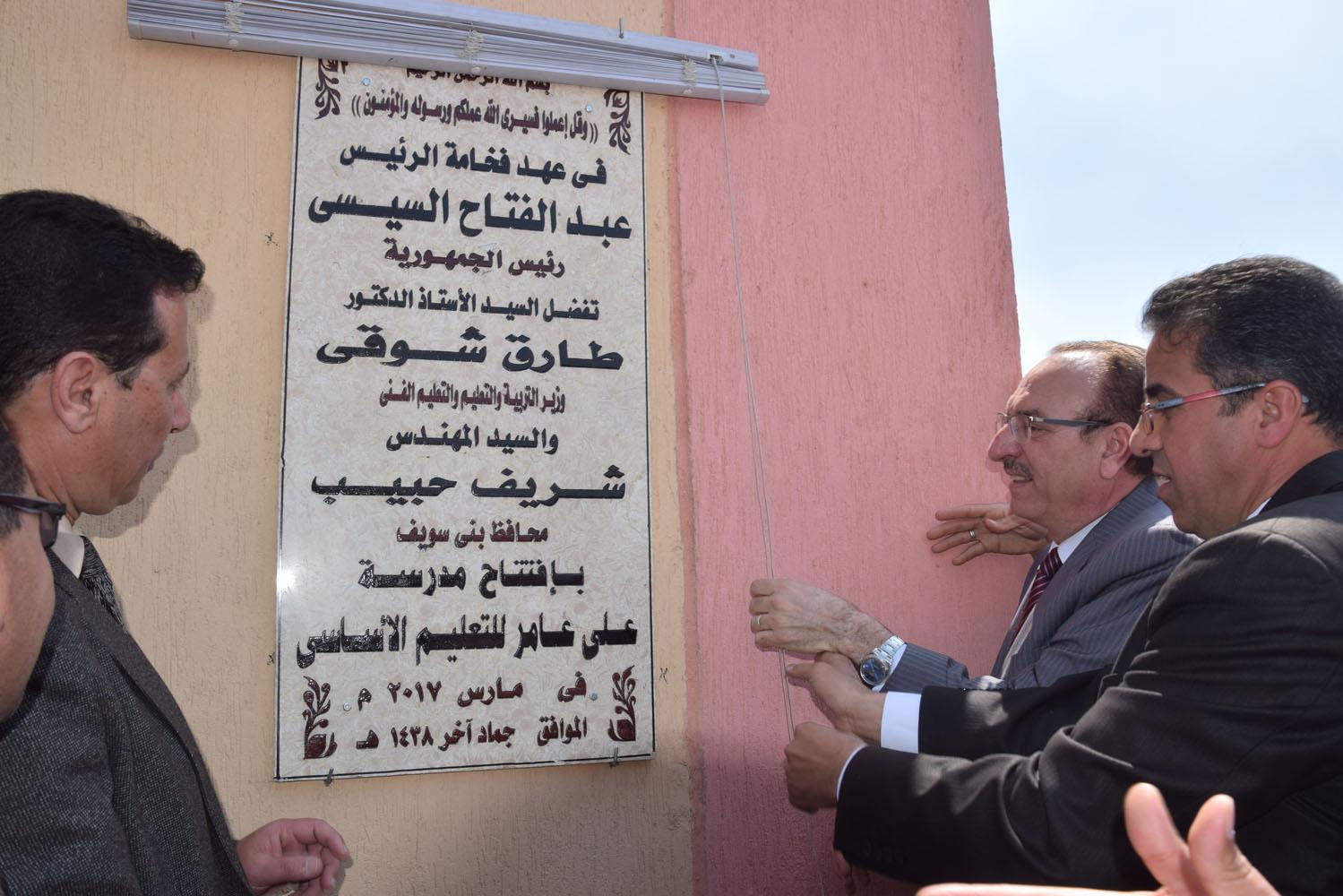 جولة المحافظ بمدينة ناصر