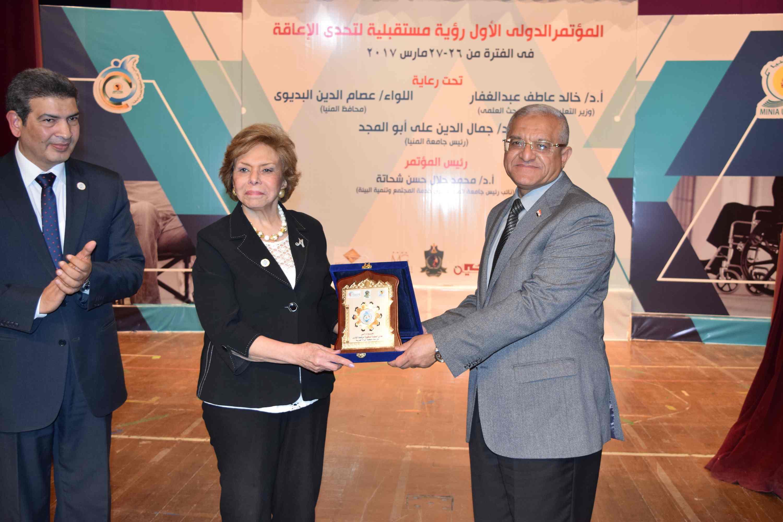 فعاليات المؤتمر الدولي الأول لذوى الاحتياجات الخاصة (4)