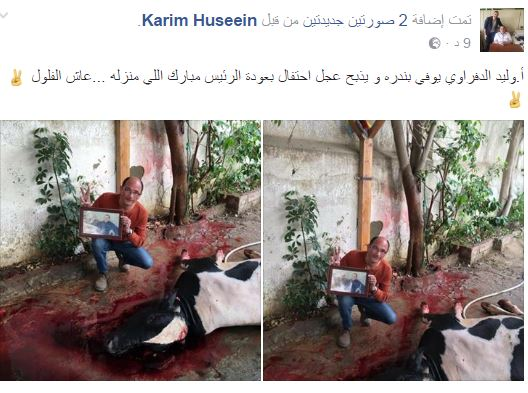 كريم حسين
