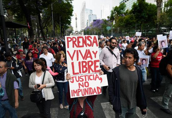 جانب من الاحتجاجات فى المكسيك
