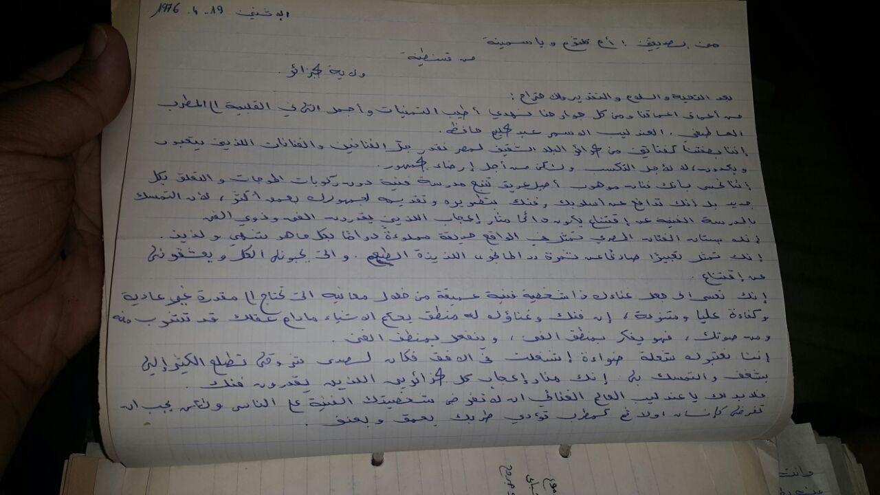 3 تقدير شعب الجزائر لفن حليم