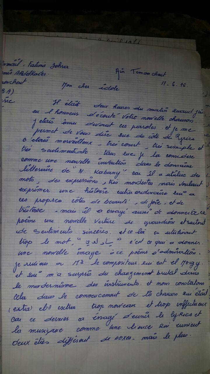 9 خطابات حليم بكل اللغات