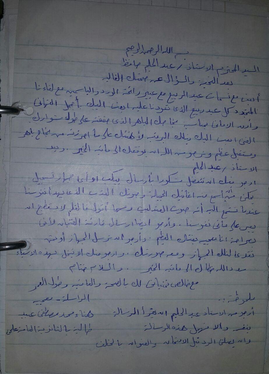 15 عاشقة عبد الحليم