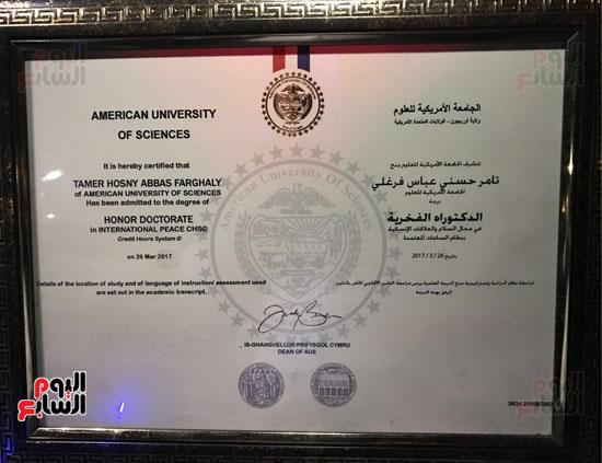 تامر حسنى يحصل على الدكتوراة الفخرية