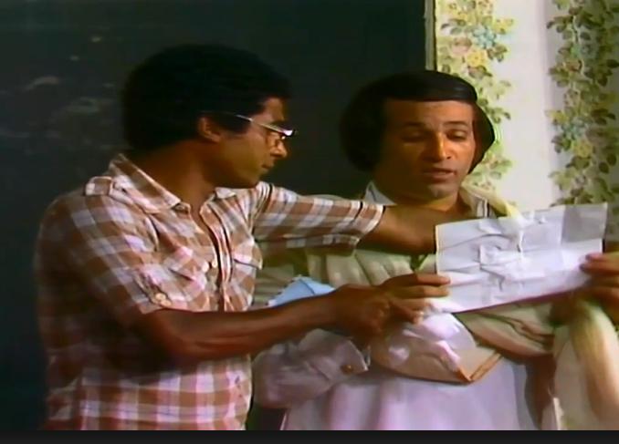 احمد ذكي وسعيد صالح في مسرحية العيال كبرت