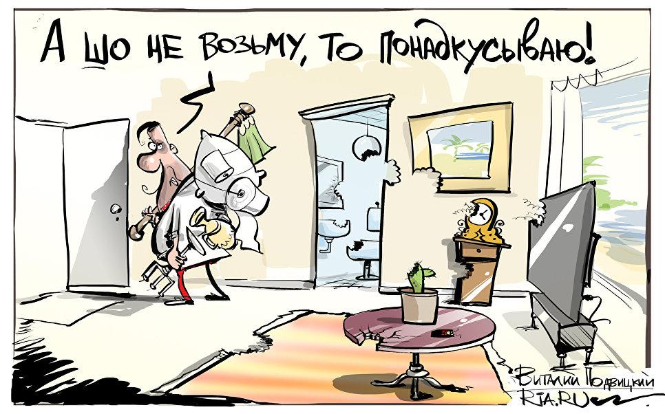 الكاريكاتير الساخر من السائح الأوكرانى