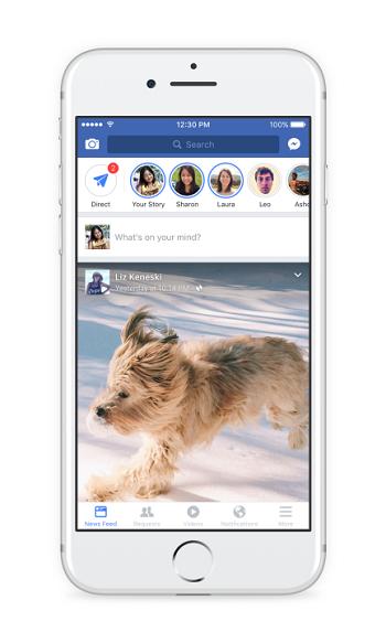 ميزة قصص فيس بوك