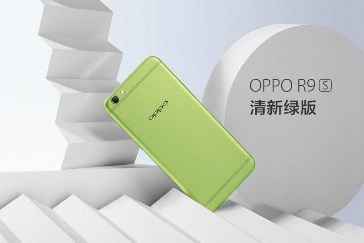 هاتف  Oppo R9s