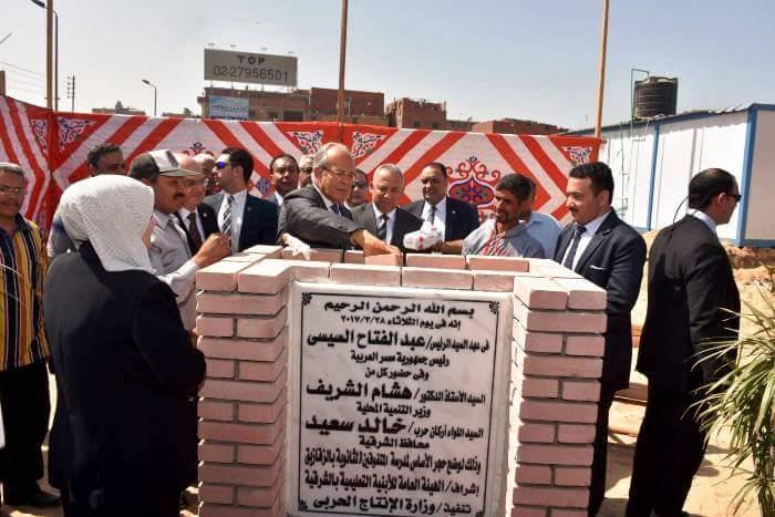 وزير التنمية المحلية ومحافظ الشرقية يضعان حجر الأساس لإنشاء مدرسة متفوقين