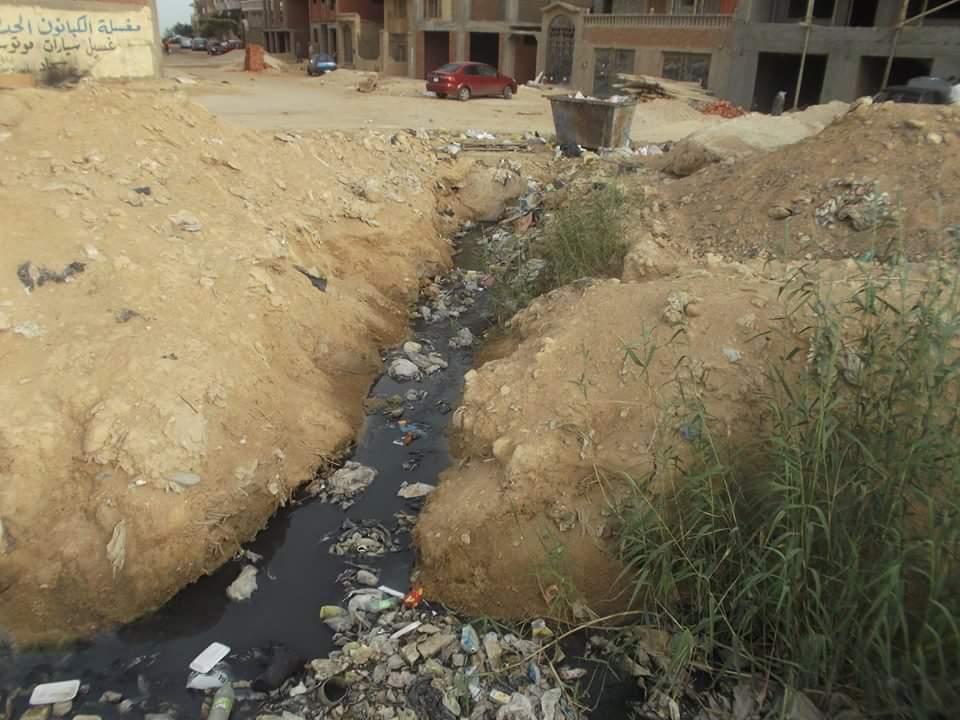 مياة الصرف الصحي