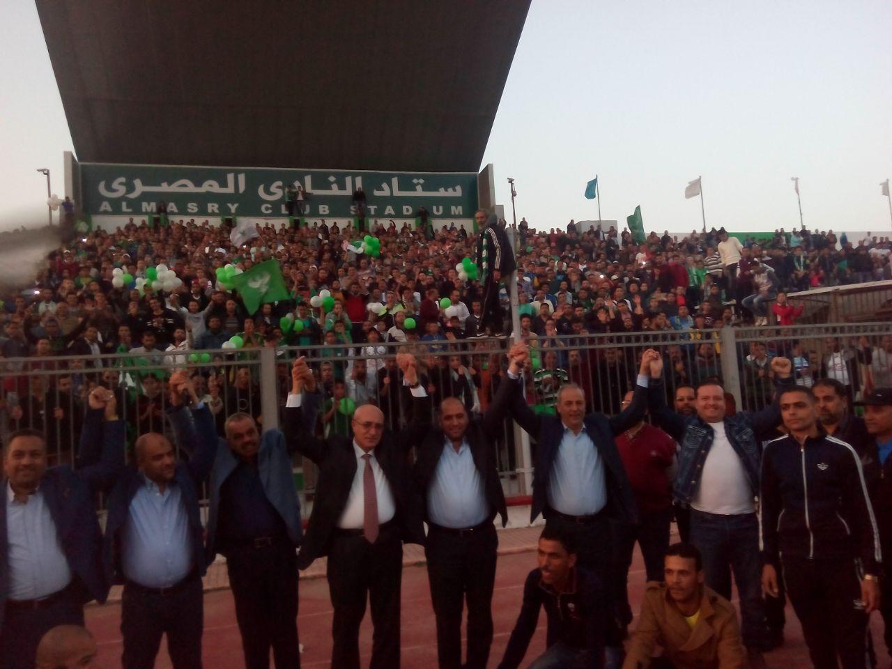 مجلس ادارة المصرى