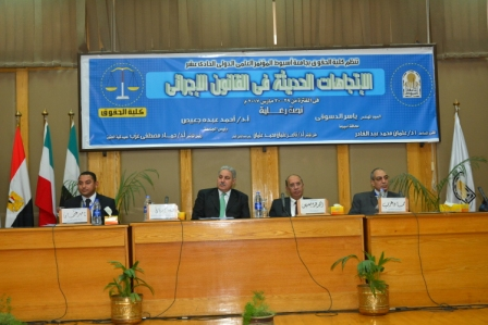 مؤتمر جامعه اسيوط الحادى عشر  (3)
