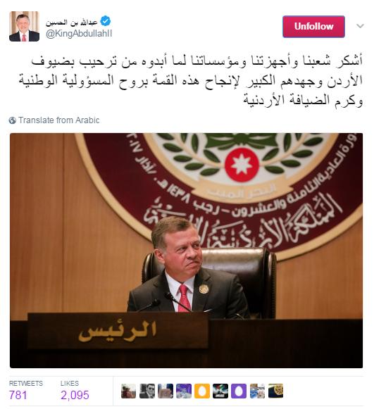 العاهل الأردنى عبد الله بن الحسين