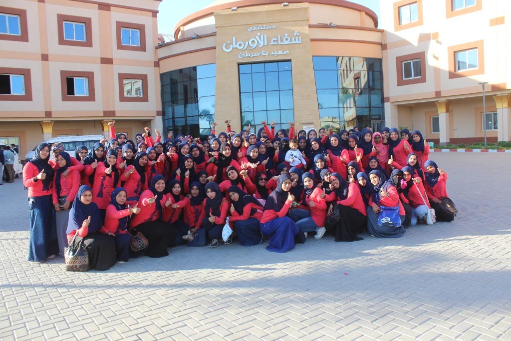 1- 90 طالبة بكلية البنات الأزهرية ينظمون حلفة التخرج داخل مستشفي أورام الأقصر