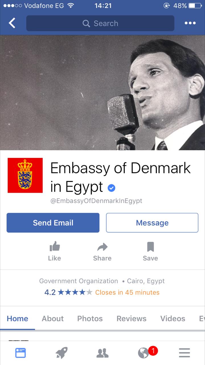 صفحة فيسبوك الرسمية لسفارة النمارك