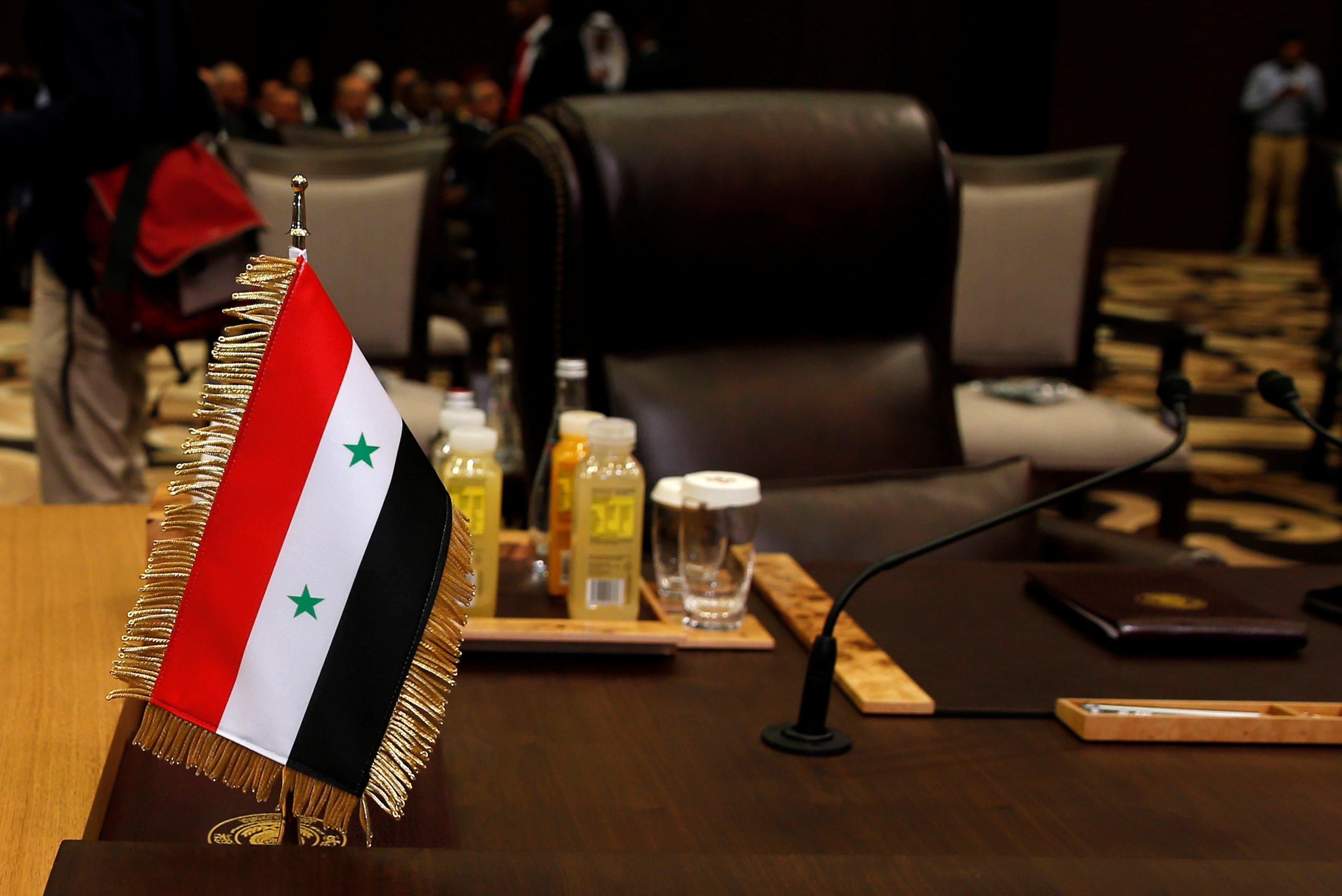 مقعد سوريا الشاغر