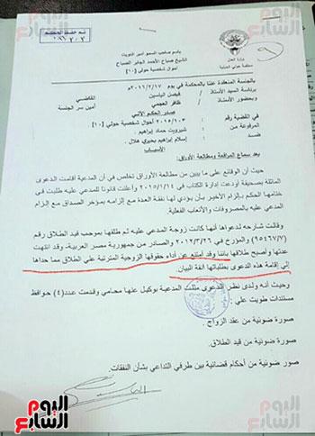 محكمة الأسرة بالكويت تصدر حكما يلزمه بنفقة العدة وأجر حضانة طفلته (1)