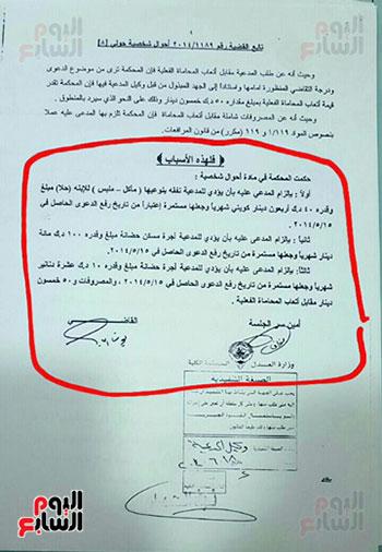 محكمة الأسرة بالكويت تصدر حكما يلزمه بنفقة العدة وأجر حضانة طفلته (4)