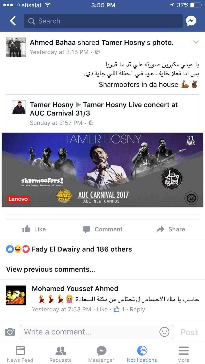تعليق أحمد بهاء عضو فريق شارموفرز