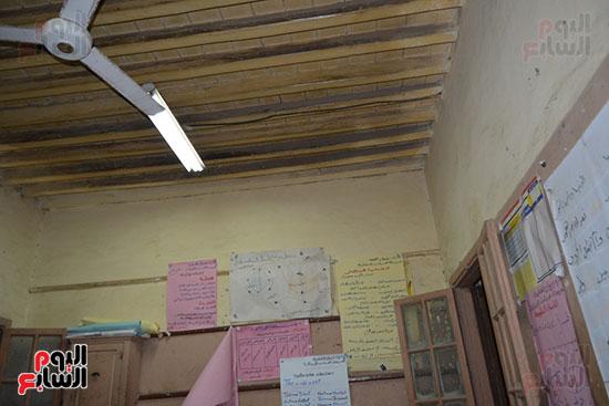 صورة لسلم المدرسة الخشبية