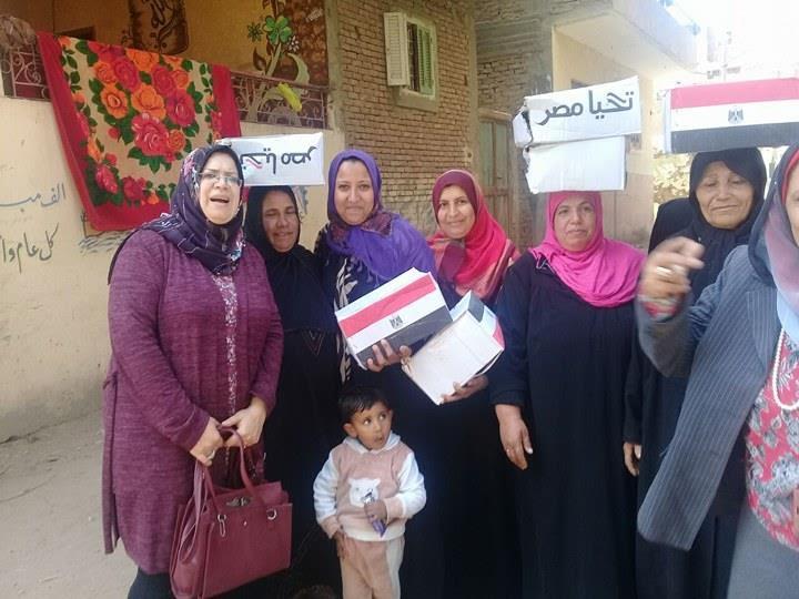 توزيع كرتونة تحيا مصر مجانا على السيدات