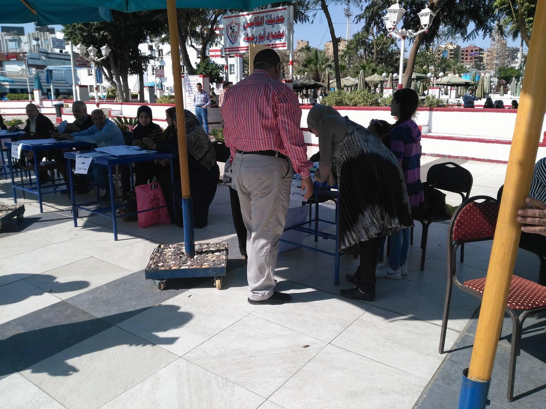 اجتماع الجمعية العمومية لنادي الزمالك