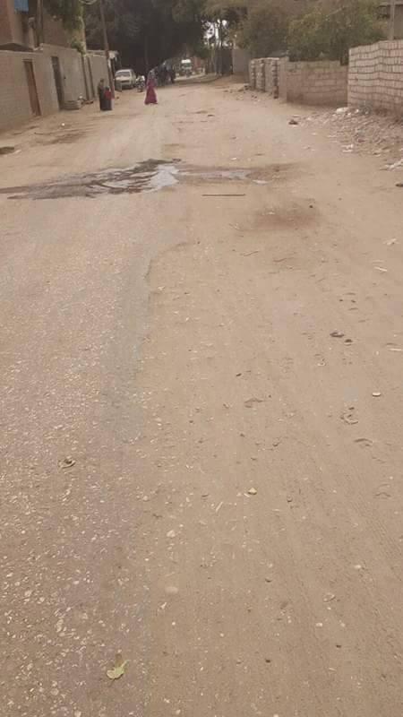 الطريق غير ممهد وغير مرصوف
