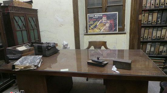 مكتب مدير الوكالة قديما