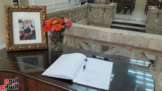 دفتر-العزاء