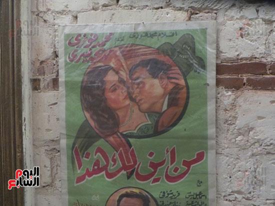 بالفيديو والصور وكالة بهنا بالإسكندرية أول شركة لإنتاج الأفلام تنطلق من عروس البحر اليوم السابع
