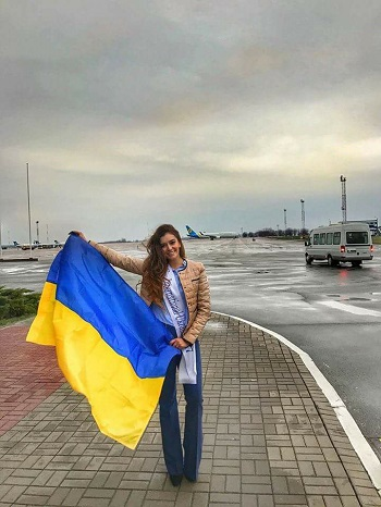 ملكة جمال أوكرانيا للسياحة