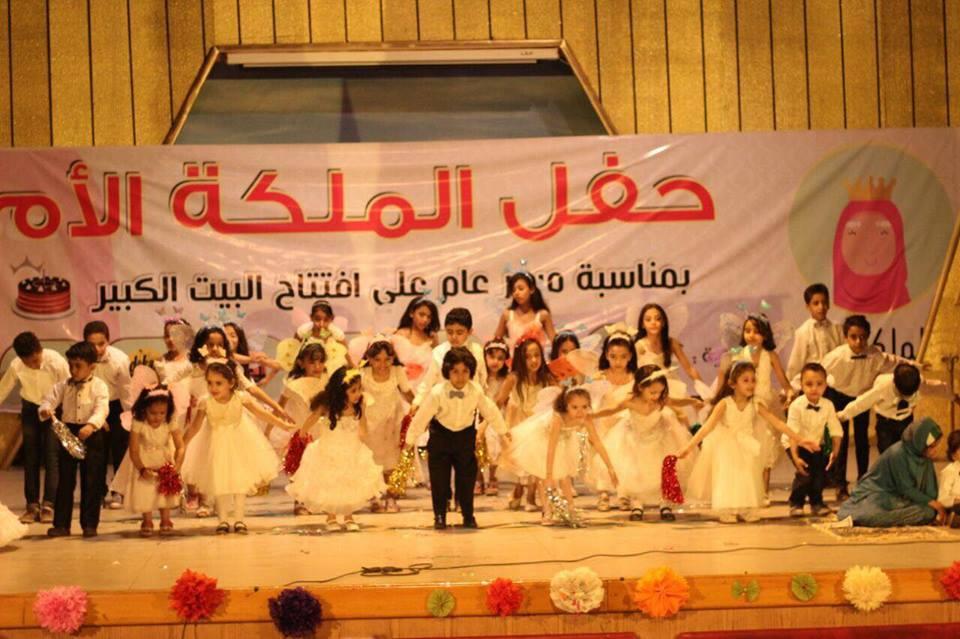 كورال للأطفال علي هامش احتفالية الام المثالية