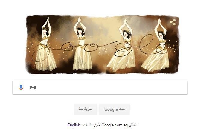 جوجل يحتفل بعيد ميلاد سامية جمال
