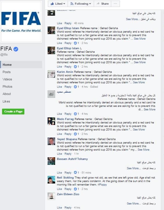 جماهير الزمالك تشن حملة ضد جهاد جريشة