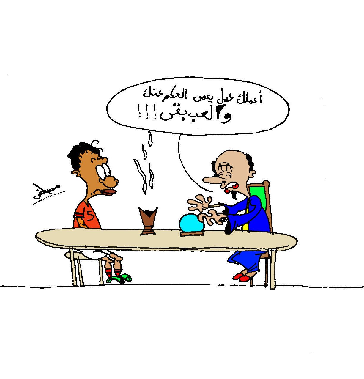 كاريكاتير مصطفى سعيد (1)