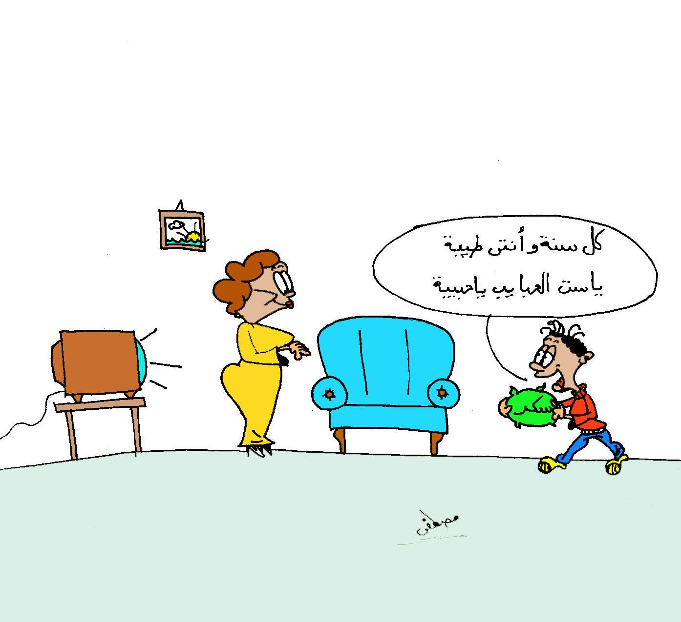 كاريكاتير مصطفى سعيد (2)