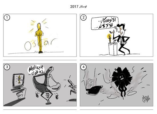 جوائز الأوسكار