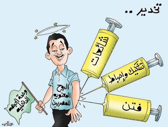 إحباط المصريين بسبب الشائعات