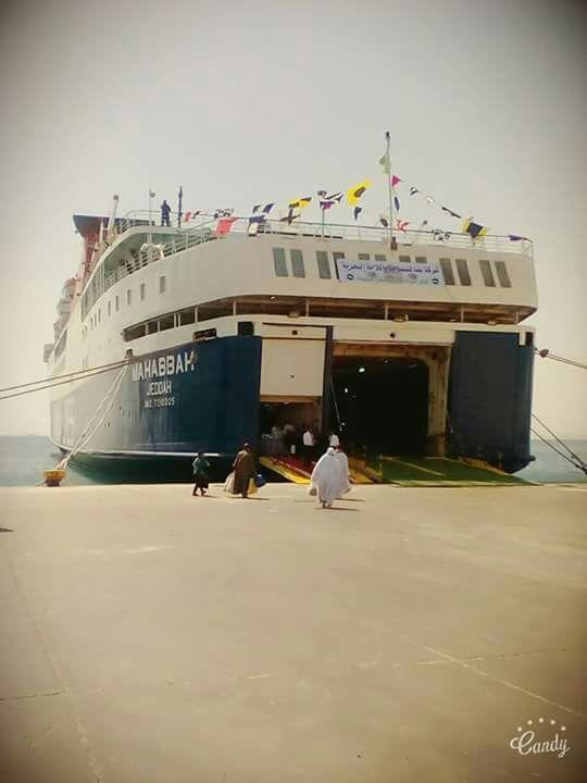 الاسعافات الاوليه، فوج معتمرين، ميناء سفاجا، موانى البحر الاحمر (7)