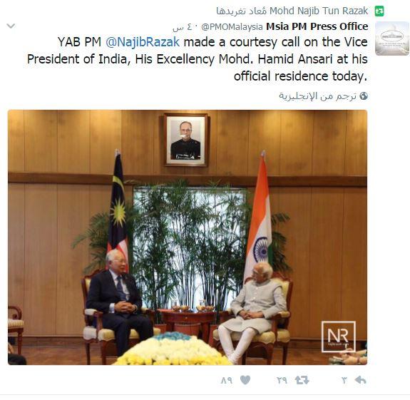 رئيس وزراء ماليزيا يغرد عبر تويتر