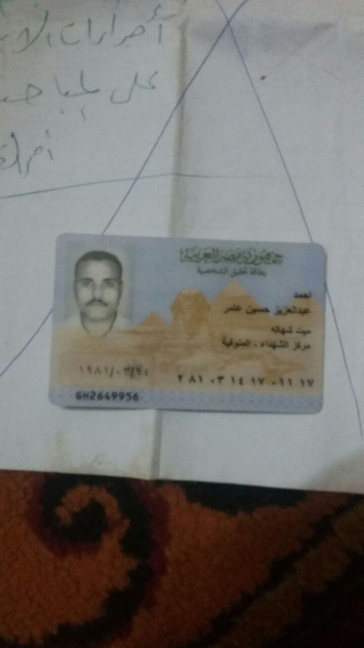 مواطن يطالب الداخلية بالبحث عن سيارتة مصدر رزقة (4)