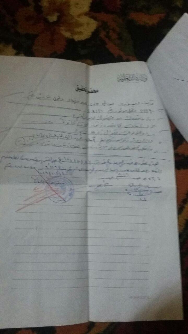 مواطن يطالب الداخلية بالبحث عن سيارتة مصدر رزقة (2)