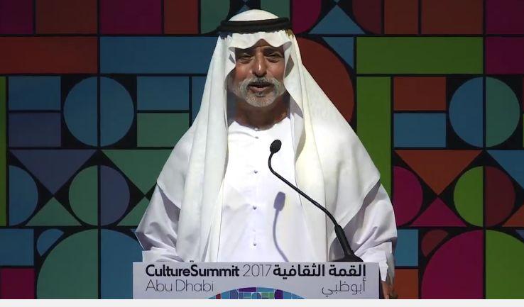 الشيخ نهيان بن مبارك آل نهيان في القمة الثقافية 2017