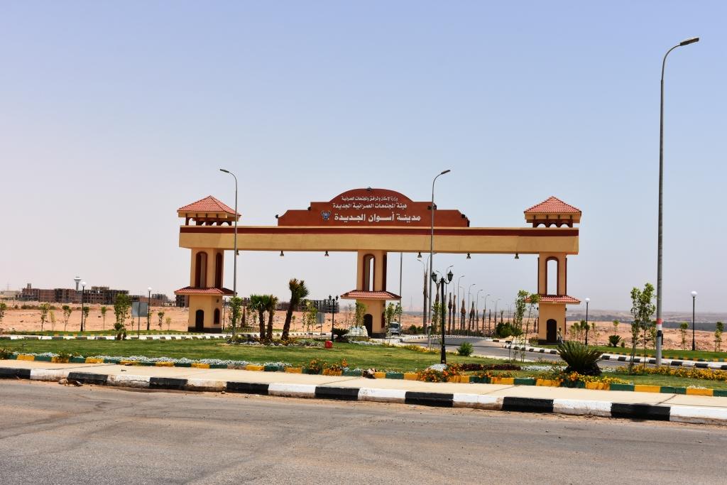 مدخل مدينة أسوان الجديدة بنهاية الكوبرى