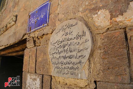 البحث-عن-قبر-عمرو-بن-العاص--(4)