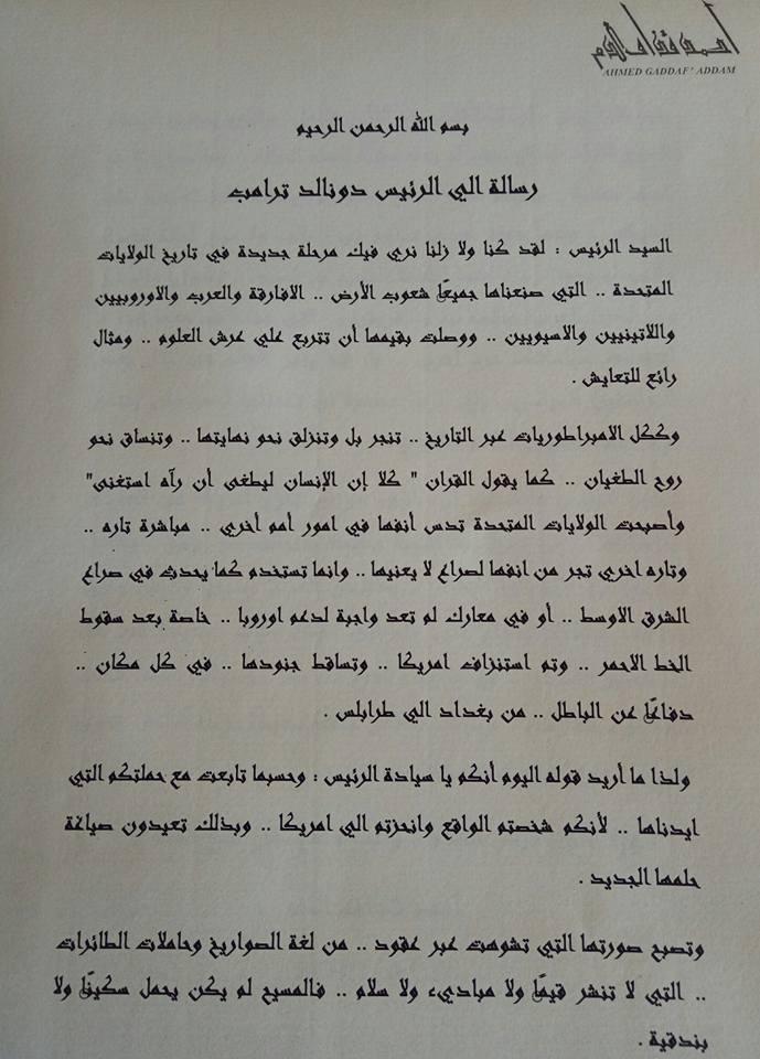 رسالة أحمد قذاف الدم إلى ترامب