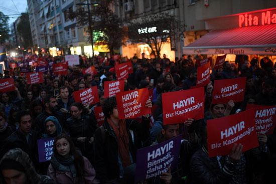 مظاهرات حاشدة ضد أردوغان