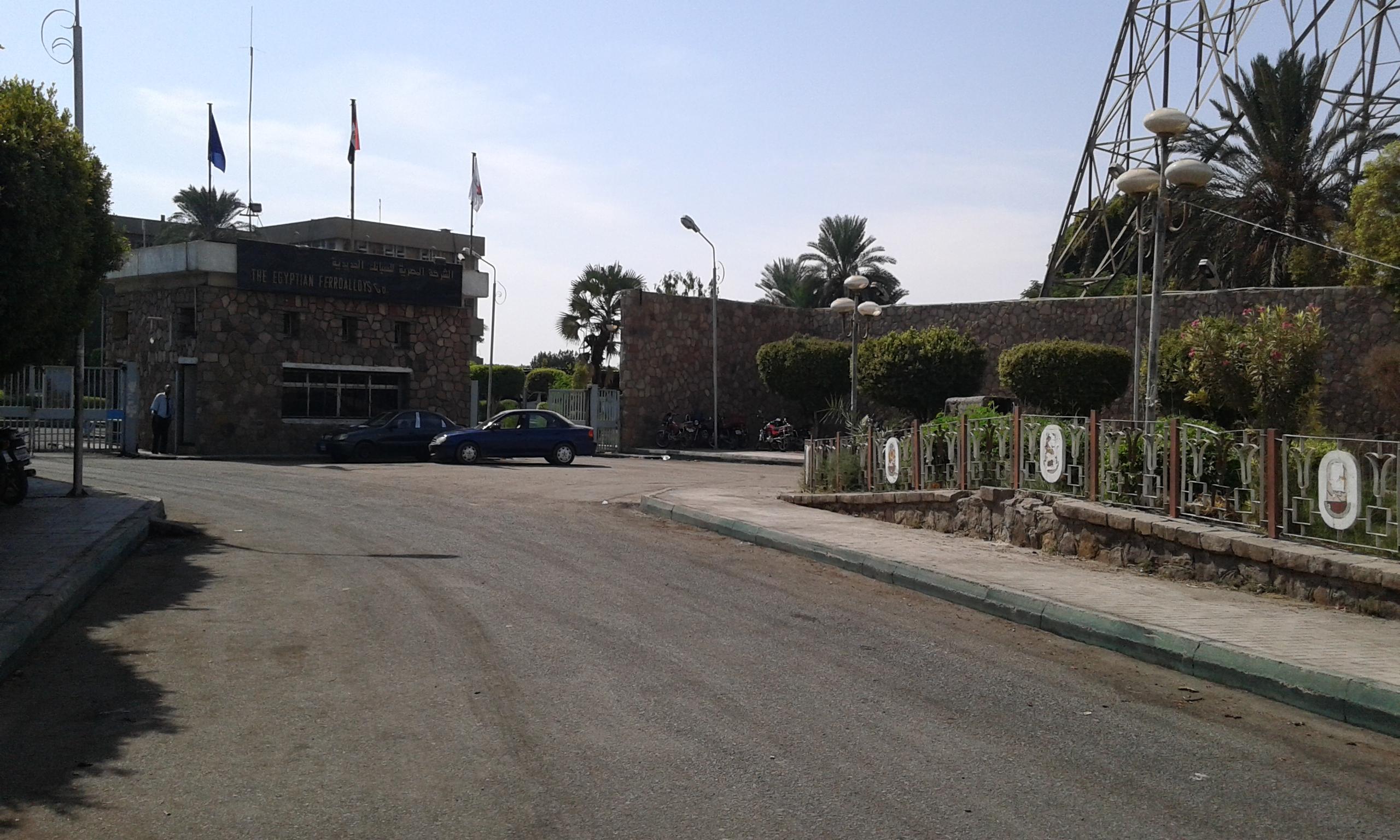 مصنع إدفو