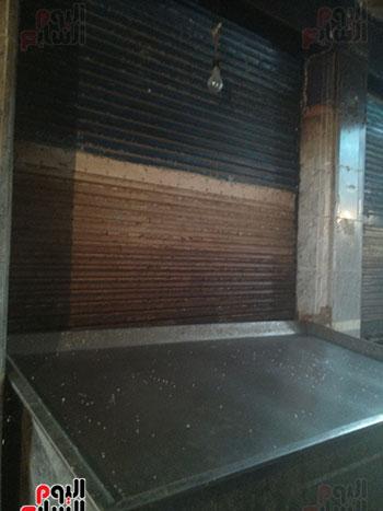 محل اسماك مغلق