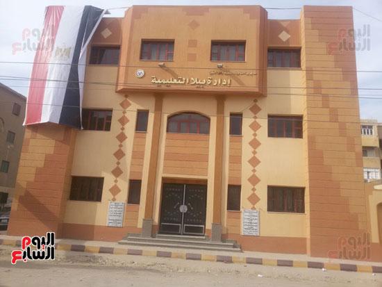 مبنى إدارة بيلا التعليمية